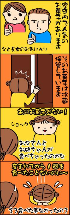 comic1083.jpg