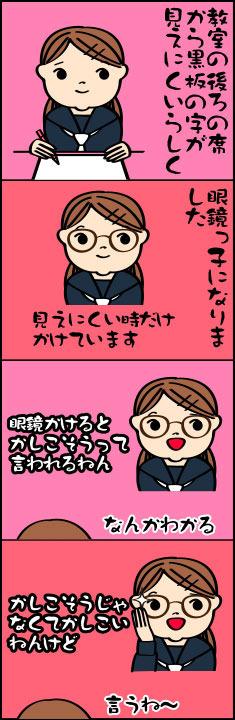 comic1085.jpg