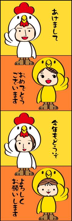 comic1088.jpg
