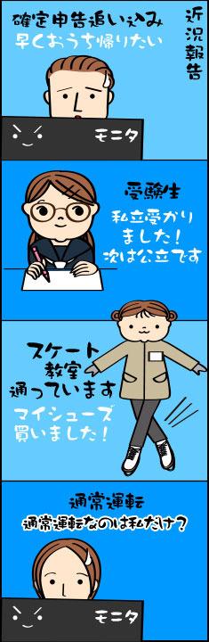 comic1089.jpg