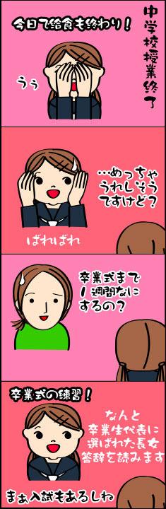 comic1090.jpg
