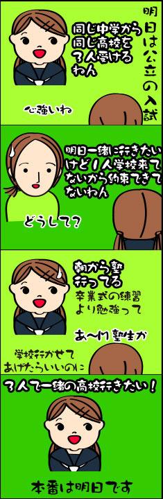 comic1091.jpg